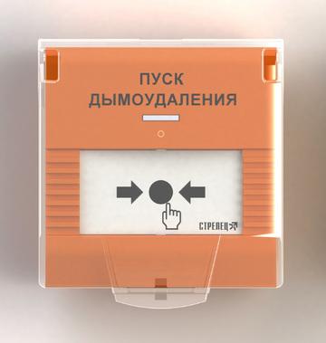 Аргус-Спектр УДП-ПРО исп.ДУ
